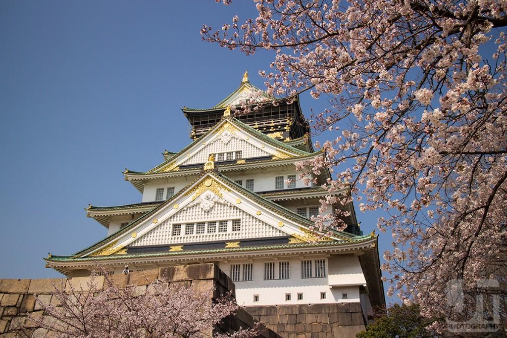 Osaka Castle, Osaka City
