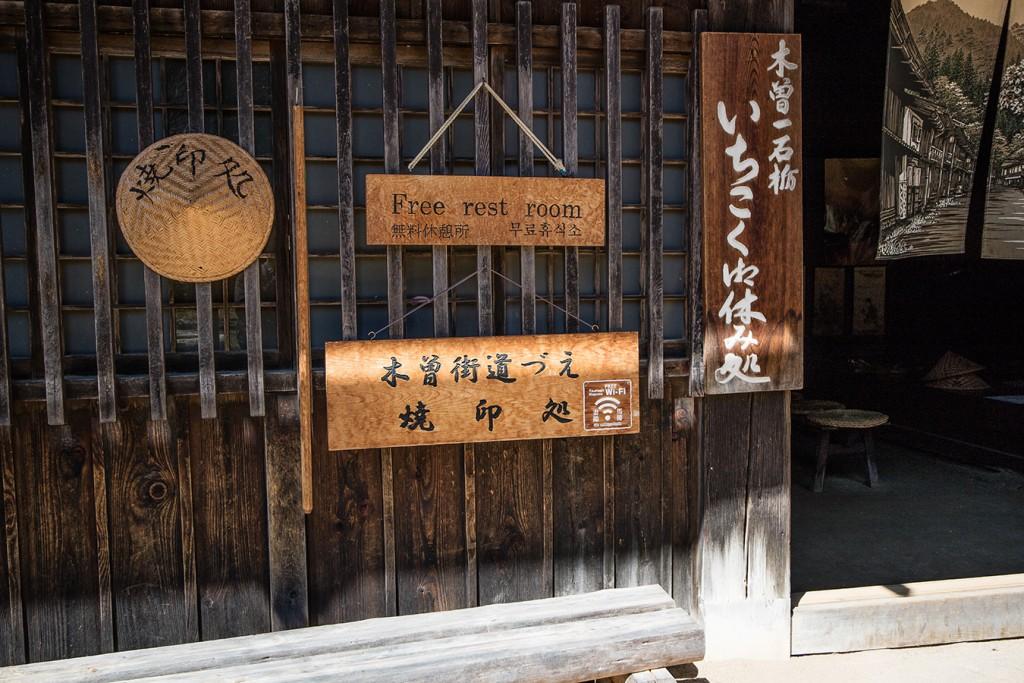 japan_2016_0292