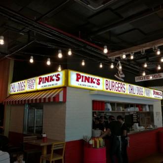 Cafe Crawl: Pink's Hotdogs