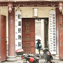 china_tibet1129